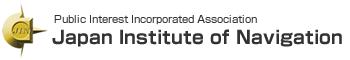 Public Interest Incorporated Association Japan Institute of Navigation